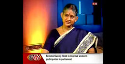 Dr.Dharini Krishnan on NDTV